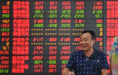 Stock trading center in Fuyang, Anhui province, Sept. 4. (File photo/Xinhua) by http://onlineroboticstocktrader.com/