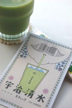 Japanese Matcha Green Tea Package Design