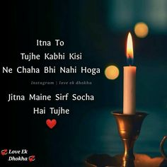 Good Attitude Quotes, Love Quotes Poetry, True Love Quotes, Love Quotes For Him, Shyari Quotes, Smile Quotes, Hindi Quotes, Qoutes, Besties Quotes