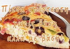 Quiche, French Toast, Recipies, Eat, Breakfast, Food, Recipes, Morning Coffee, Quiches