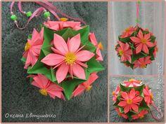 vedi fiore da vedere e da fareКусудама Оригами Цветущая электра Бумага