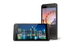 Nice HTC 2017: HTC outs Desire 701 and 500 handsets in Taiwan, sets sights on the mid-range mar... Products I love