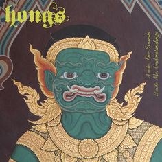 The Hongs [New Single Release] | Tropicult