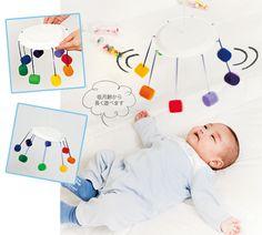 牛乳パックとフェルトで赤ちゃんのおもちゃを手作り!|Milly ミリー