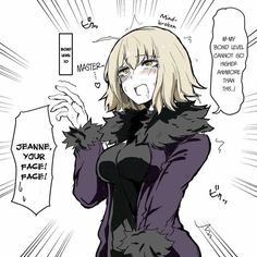Jeanne d'Arc Alter Fate