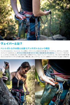 vvv | Rakuten Global Market: ideal for folding (Vesper) vapur アンチボトル Eclipse series 700 ml water bottle outdoor eco-a collapsible water Pack 10P13oct13_b