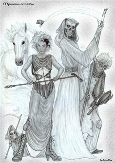 Susan, Death, Arthur, Binki from Disсworld