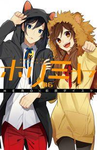 Horimiya Manga - Read Horimiya Online at MangaHere.co