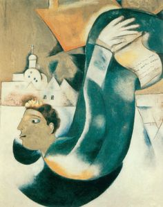 Marc Chagall – The Holy Carter