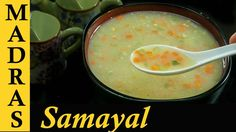 http://cooking-recipes-easy.com/healthy/soup/vegetable-soup-recipe-in-tamil-veg-soup-in-tamil-soup-recipes-in-tamil/ - Vegetable Soup Recipe in Tamil | Veg Soup in Tamil | Soup Recipes in Tamil http://cooking-recipes-easy.com/wp-content/uploads/2017/06/maxresdefault-534.jpg