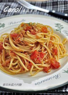 Tuna and tomato pasta (recipe in Chinese)