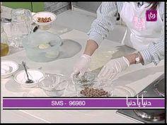 غادة التلي - المطبق   Roya
