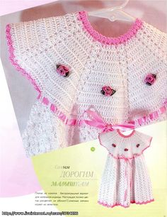 Little Princess Summer Dress with Roses free crochet pattern