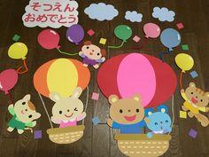 大きな壁面飾り☆卒園入園進級おめでとう☆春 幼稚園保育園施設病院 気球 Classroom Birthday, Birthday Board, Classroom Decor, Preschool Centers, Preschool Crafts, Japanese Paper Art, Japanese Birthday, Diy And Crafts, Crafts For Kids