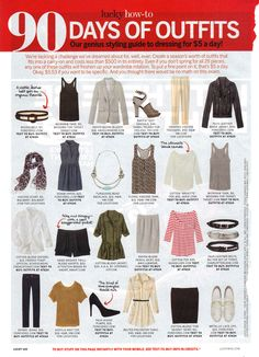 Lucky Magazine 90 Days of Style