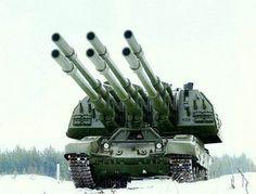 six barrels artillery vehicle 2C36 «Koalitcia».