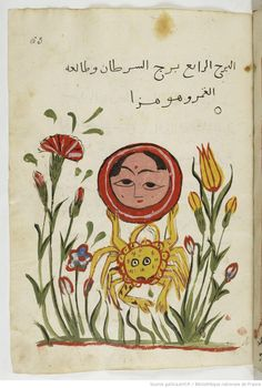 """Traité des nativités, par le Ḥakîm , titre qui, probablement, désigne Aboû Maʿschar - Abumasar? The Moon and Cancer 1550 ca - """"The crab is always depicted as seen from above, with a roundish body often subdivided into fanciful horizontal sections, four small legs at either side, and long claws to hold the circle of the Moon. Sometimes, both the Moon and the crab are shown with human faces."""" - Stefano Carboni"""