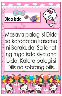 Practice reading with these Tagalog Reading Passages. These can be useful for remedial instruction, used as reading charts for your readin. Free Reading Comprehension Worksheets, 1st Grade Reading Worksheets, Grade 1 Reading, Reading Charts, Kindergarten Reading, Guided Reading, Phonics Activities, Reading Activities, Kindergarten Worksheets