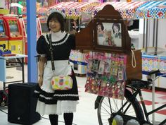 #kamishibai Couple Crafts, Toy Theatre, Puppet Show, Writing Art, Power To The People, Japanese Culture, Puppets, Paper Dolls, Storytelling