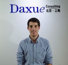 Thibault is a new member of Daxue Consulting team