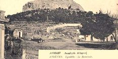 AT the beginning of the previous century Dexameni square was a dirt road with Lycabettus Hill on the background. Greek History, Athens Greece, Back In The Day, Vintage Photos, Paris Skyline, The Past, Greeks, Street, Travel