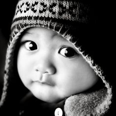Cute Asian Baby Eyes