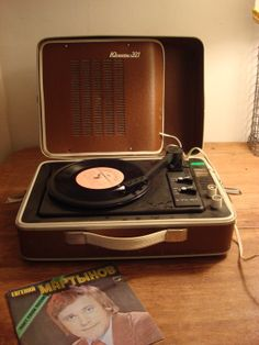 Hey, I found this really awesome Etsy listing at https://www.etsy.com/listing/168355793/vintage-record-player-electrophone-youth