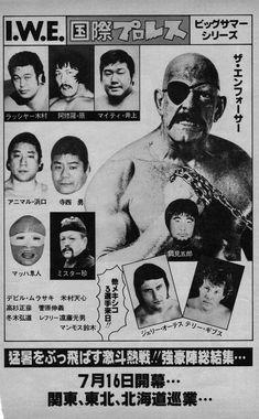 猛暑をぶっ飛ばす激斗熱戦 ( 格闘技 ) - ジャイアント馬場もん - Yahoo!ブログ Wrestling Posters, Wrestling Wwe, Japanese Wrestling, Sport Of Kings, Masked Man, Fight Club, Professional Wrestling, Grafik Design, Vintage Posters