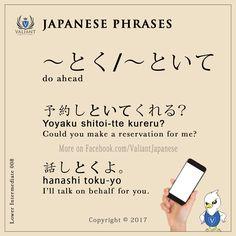 Valiant Japanese Language School < IG/FB - @ValiantJapanese > Japanese Phrases   Lower Intermediate 008