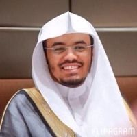 قران كريم بصوت جميل جدا جدا by Mohammed Khial on SoundCloud