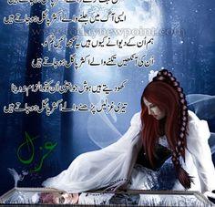 List of attractive ghalib poetry english translation ideas