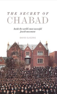 This week's JBC Book Cover of the Week delves into the secret world of Chabad Lubavitch...