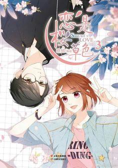 Otaku Anime, Manga Anime, Anime Art, Cute Couple Art, Anime Love Couple, Anime Korea, Cute Anime Coupes, Chibi Girl, Anime Couples Drawings