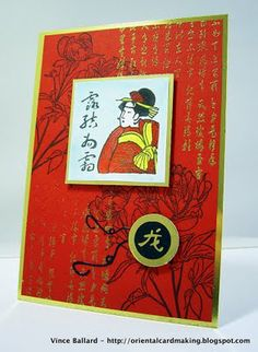 The Zen of Oriental Card Making: Gold and Red Oriental Card