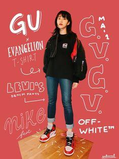 GU×エヴァンゲリオンのTシャツ、Off-Whiteっぽく着たくて即買いしました。バックプリントも可