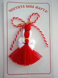Baba Marta, Pressed Flower Art, Design Crafts, Diy And Crafts, Dolls, Christmas Ornaments, 8 Martie, Holiday Decor, Crochet