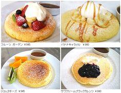 松之助のパンケーキ>京都・代官山