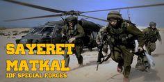 Μυστική επιχείρηση Ισραηλινών της ομάδας Sayeret Matkal και ανδρών της Mossad στην Συρία για βόμβες σε Η/Υ αξιωματούχων της δύσης