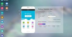 Το Airmore είναι μία εξαιρετική ασύρματη εφαρμογή για συσκευές Android και iphone για τη διαχείριση του τηλεφώνου σας από τον υπολογιστή που σας παρέχει τη δυνατότητα να μεταφέρετε αρχεία ανάμεσα στον υπολογιστή και την κινητή συσκευή σας με ασφάλεια καθώς απαιτείται η έγκρισή σας για την πρόσβαση στη συσκευή σας.  Μέσω της εφαρμογής μπορείτε να μεταφέρετε τα μουσικά αρχεία που επιθυμείτε από την κινητή συσκευή στον υπολογιστή σας γρήγορα κι απλά. Είναι επίσης πολύ χρήσιμη για την οργάνωση…