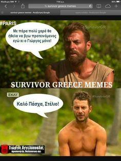 Καλό Πάσχα Στελιοοο!!! Funny Memes, Jokes, Paris, Funny Photos, Comebacks, Greek, Movie Posters, Fanny Pics, Montmartre Paris
