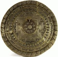 Simbologia: Mandala http://www.storiamito.it/mandala.asp