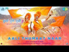 download marathi songs dj
