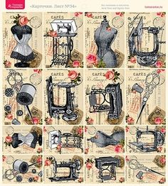 Vintage pictures love sewing rooms new Ideas Vintage Labels, Vintage Ephemera, Vintage Cards, Vintage Paper, Images Vintage, Vintage Pictures, Antique Sewing Machines, Vintage Sewing Patterns, Etiquette Vintage