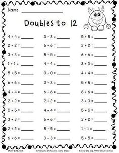 Adding Doubles and a Freebie - Smiling and Shining in Second Grade #mathpractice