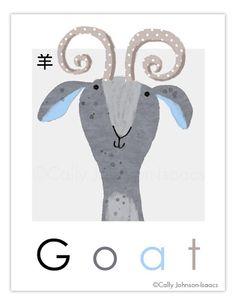 Goat Cutie (Cally Johnson-Isaacs)