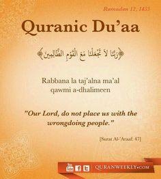 Ameen. #Islam Islamic Quotes, Islamic Messages, Islamic Dua, Islamic Inspirational Quotes, Muslim Quotes, Religious Quotes, Duaa Islam, Islam Hadith, Islam Muslim