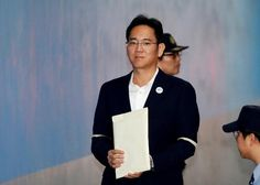 South Korean appeals court to rule on Samsung scion Lee's conviction and jail term
