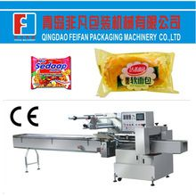 Horizontal Flow Wrapper Automatic Packaging Machine For custard cake