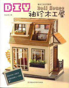 Livre d'artisanat bricolage maison de poupée