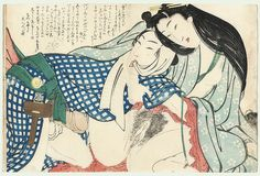 Series; Patterns of Loving Couples, ca. 1812 - 1814 by Hokusai (1760 - 1849)